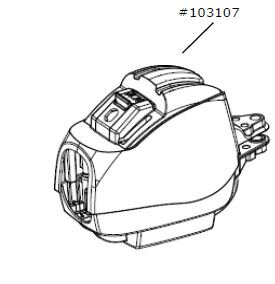 Marantec Gehäuse für Comfort 525 / 530 Drehtorantrieb
